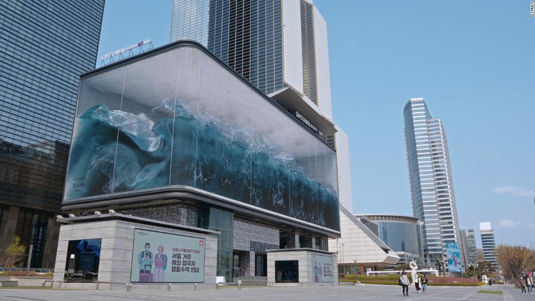 SMTown COEX: a giant 3D wave spreads in the Gangnam district of South Korea