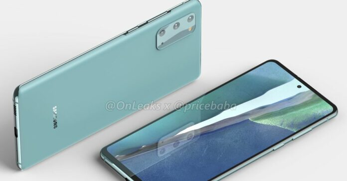 More affordable Samsung Galaxy S20 'Fan Edition' emerges in leaked renders