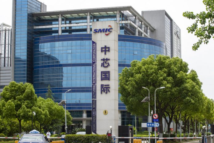 The U.S. imposed a trade ban on China's top chipmaker
