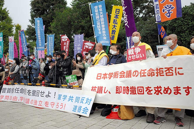Scholars protest diet over Sugani council rejection: Asahi Shimban