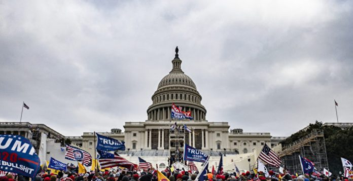 Photos: People gather to end election theft in Washington, DC.  Rally  2020 presidential election