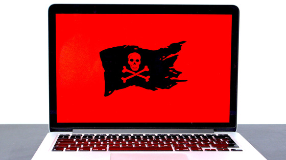 The police organization announced that it would wipe out the network of the world's most dangerous malware