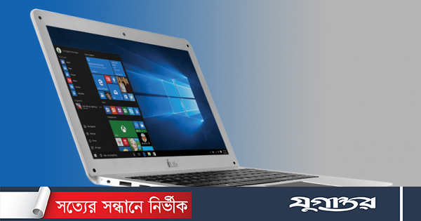 New iLife laptop for Rs 12,500