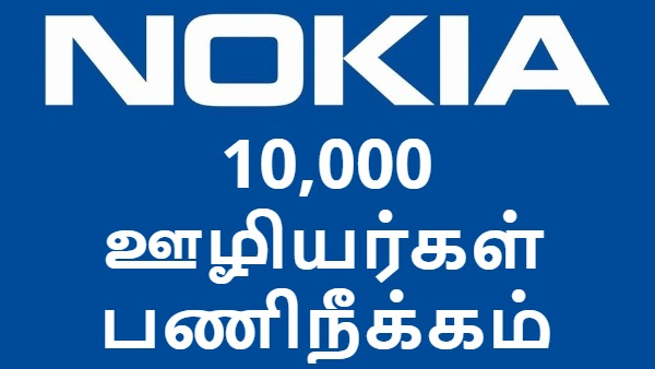 10,000 off .. Nokia's decision makes employees nervous ..!     Nokia plans to lay off 10,000 jobs over the next 2 years