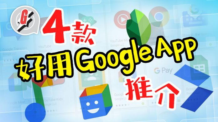 Android phones introduce four popular Google apps, Snapsd, which is comparable to Photoshop Sound Search, even humming songs can be distinguished from lyrics Daily Apple Daily