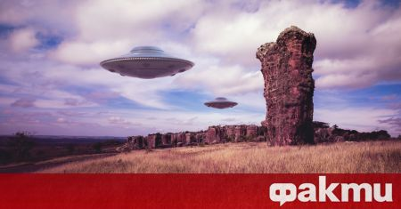 Seal on new 3 cases of UFOs - news from b Fakti.bg - Curious