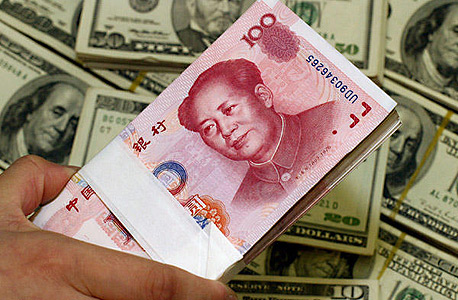 China launches official digital currency backed by central bank