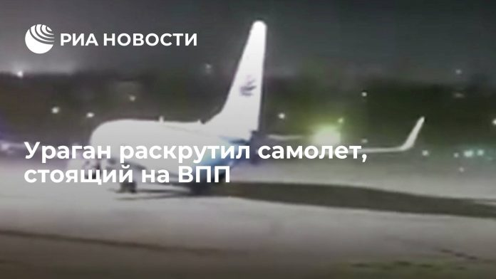 The storm rotates the plane on the runway