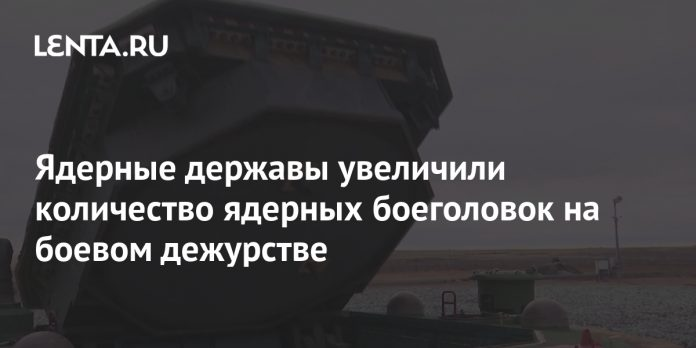 Nuclear powers put on alert the number of nuclear weapons: Politics: World: Lenta.ru