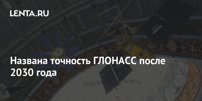 Space: Science and Technology: Lenta.ru