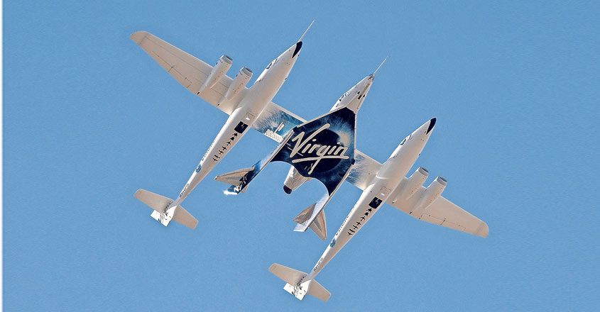 Virgin Galactic  - 1625306459 354 Jeff Bezos is the third Indian spacecraft to challenge Jeff - Jeff Bezos is the third Indian spacecraft to challenge Jeff Bezos. space | technology | Science | Science News