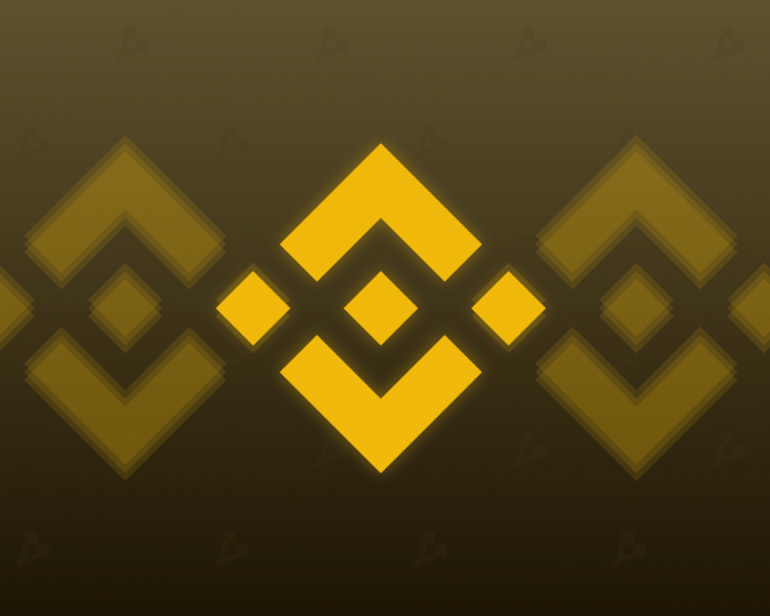 Binance reduces withdrawal limit from 2 BTC to 0.06 BTC
