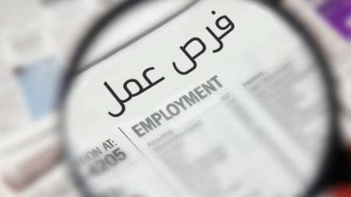 For job seekers.. Faisal Islamic Bank announces new jobs for youth