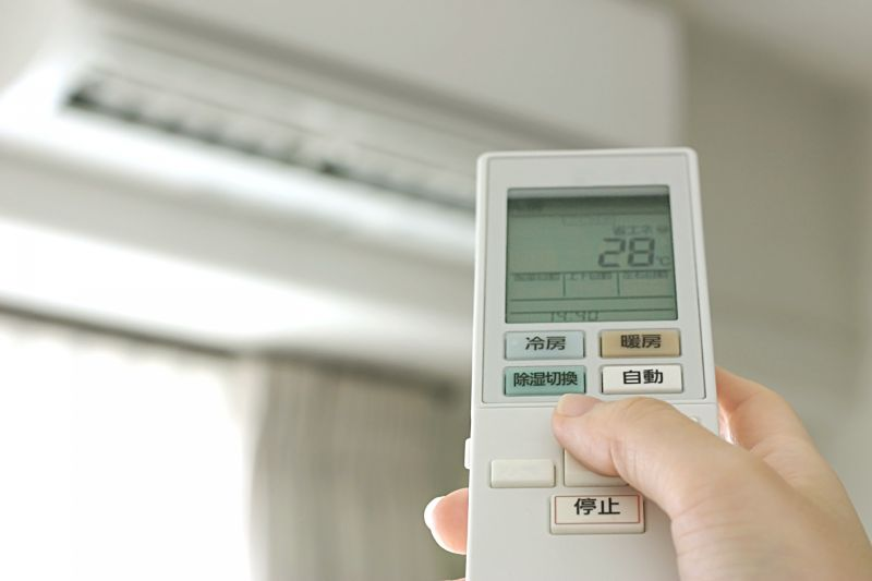With most people now staying at home during the pandemic, and with summer approaching and high temperatures stagnant, many people will turn on air conditioners to cool them.  (sketch/reverse photoac)
