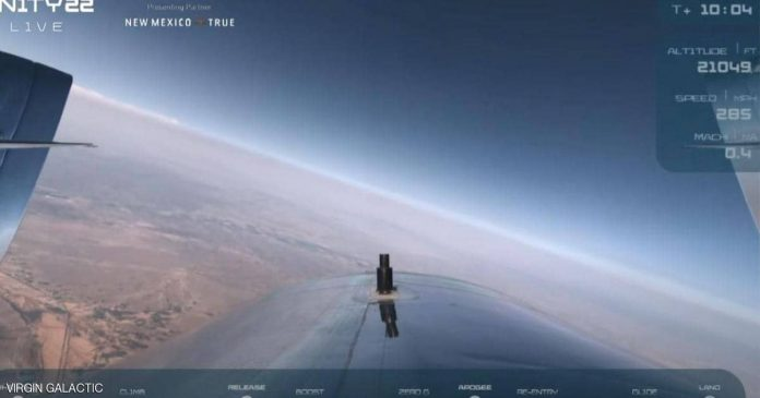 Video.. Success of first manned tourist flight in space