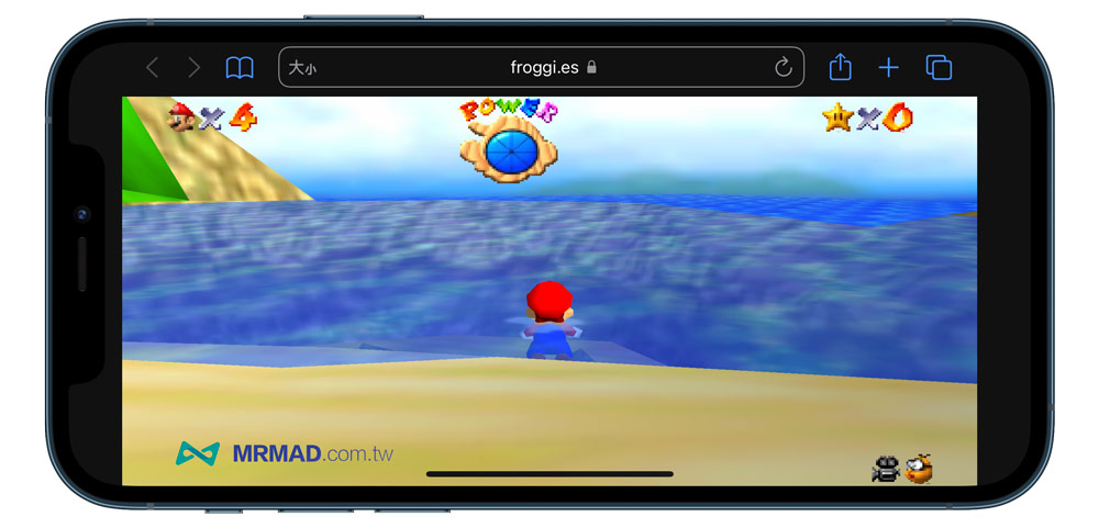 Android, iPhone/iPad Play Super Mario 64 Mobile Version Learning 2