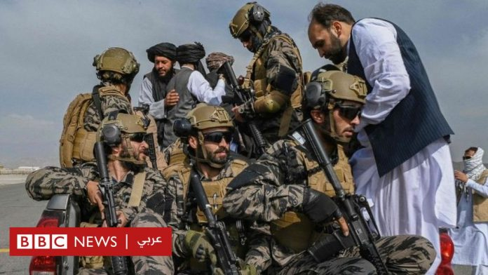 Taliban: Photos show control of movement at Kabul airport after final withdrawal of US forces from Afghanistan