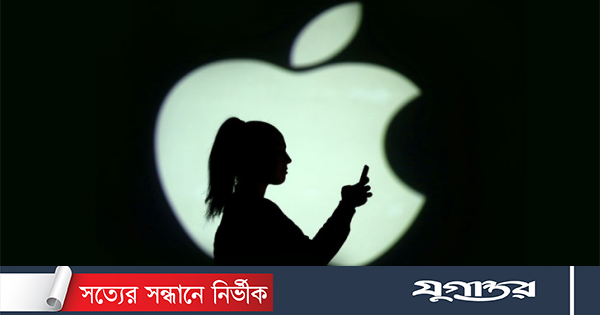 Apple will not collect data without permission