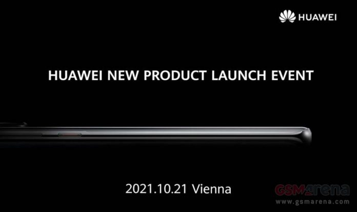 Huawei will launch a new product on October 21 in Vienna;  European debut for P50 or Nova 9?