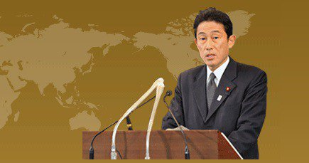 Japan: The new government led by Prime Minister Kishida has taken office
