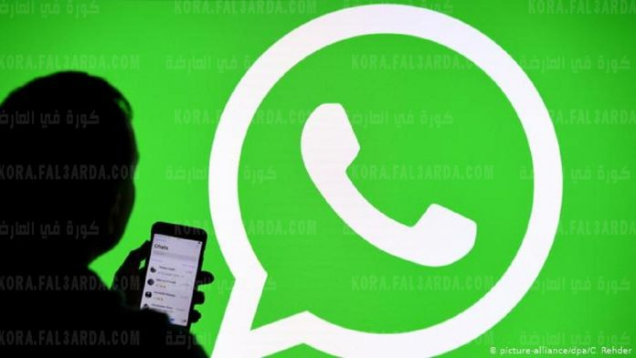 Lastly, WhatsApp will soon introduce a new feature for the users who have long pending
